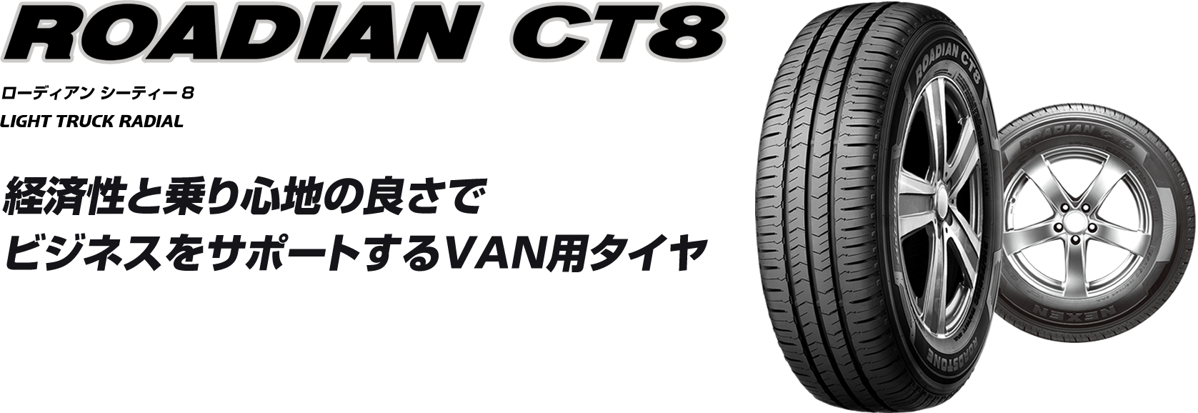 ROADIAN CT8